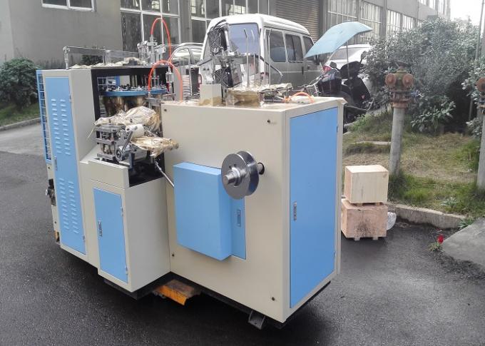 Automatic Paper Cup Machine / Paper Cup Maker Machine